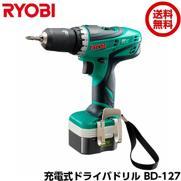 RYOBI リョービ 12V 充電式ドライバドリル BD-127 [電池パック B-1220F2(2個)・充電器・ケース付き]