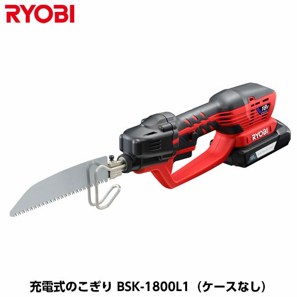 RYOBI リョービ 充電式のこぎり BSK-1800L1 ケースなし (電池パック・充電器付き) [618600A]