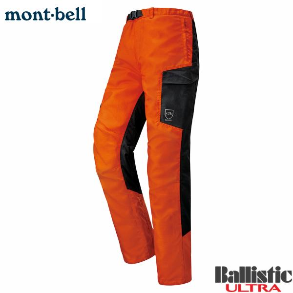 [送料無料] mont-bell モンベル プロテクション ロガーパンツ (男女兼用) [保護防護服 切断防止ズボン 林業用防護服]