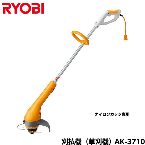 RYOBI リョービ 刈払機(草刈機) AK-3710 ナイロンカッタ専用 [697600A]