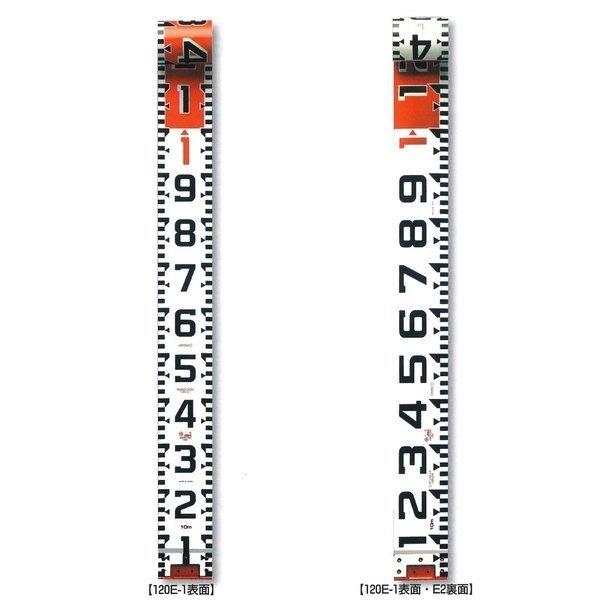 YAMAYO ヤマヨ測定機 リボンロッド両サイド120E-1 120mm幅 10m テープのみ R12A10 E2 (表タテ数字1m毎赤白 裏ヨコ数字1m毎赤白) 遠距離用 リボンテープ 【測量/土木/建築/現場写真/工事写真】