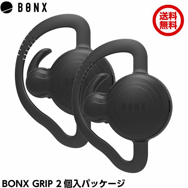 BONXGRIP ボンクスグリップ (2個入パッケージ) BX2-MTBKBK1 ブラック [新感覚トランシーバー ハンズフリー]
