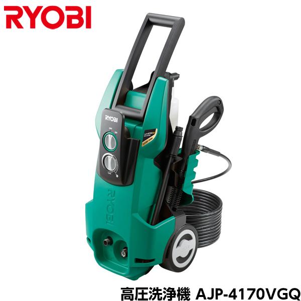 [送料無料] RYOBI リョービ 高圧洗浄機 AJP-4170VGQ (ストレーナ・フィルタ標準装備) [699702A]