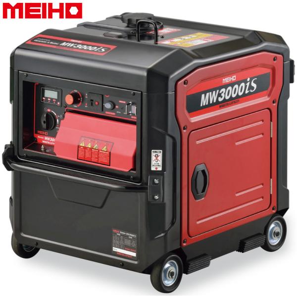 【法人様限定(個人様宅へのお届け不可)】 ワキタ MEIHO インバータ発電機兼用溶接機 MW3000iS※【代引き不可】※メーカー直送商品のため代引き決済はご利用いただけません。