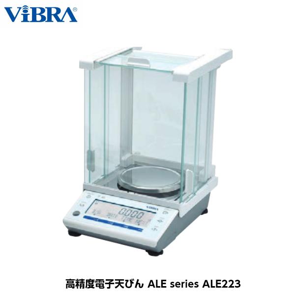 新光電子 ViBRA 高精度電子天びん ベーシックモデル ALE223 ひょう量220g 最小表示0.001g [音叉式]
