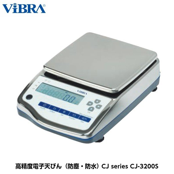 新しく着き 高精度電子天びん(防塵・防水) ひょう量3200g 新光電子 ViBRA [音叉式]:現場用品専門通販の現場屋本舗 CJ-3200S 最小表示0.01g-DIY・工具