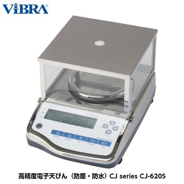 新光電子 ViBRA 高精度電子天びん(防塵・防水) CJ-620S ひょう量620g 最小表示0.001g [音叉式]