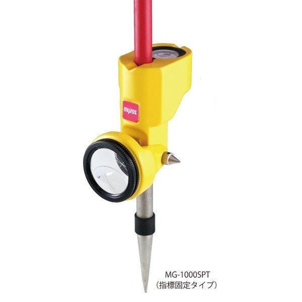 myzox マイゾックス MG-1000SPT プリズム 指標固定タイプ 定数0 プリズム径1インチ 使用ピンポール9mm径 【測量/土木/光波用反射ミラー】