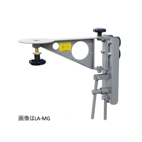 トランアーム (マグネットタイプ) TA-MG トラン用35mmねじ(H型鋼 角柱 コラムへの取付)