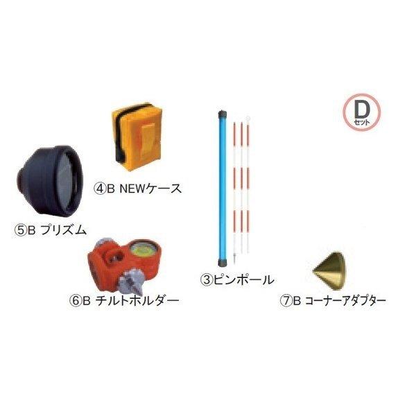 STS エスティーエス ポケQ1.5インチユニット Dセット 1-139-1 定数0 ピンポールプリズムユニット (測量 測距 ミニプリズム)