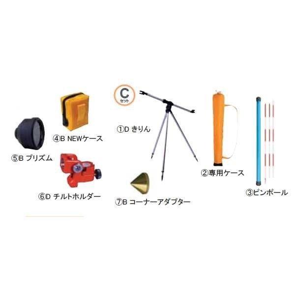 STS エスティーエス MINI-2000プリズムユニット Cセット 1-200-17-1 定数0 [ピンポールプリズムユニット 測量 測距 ミニプリズム]