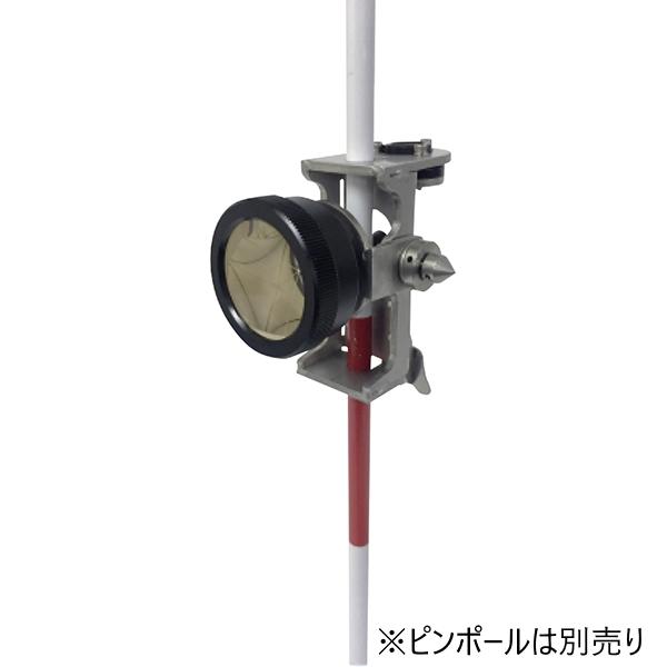 大平産業 ピンポールプリズム クランプ式 1.5インチ OT-PZ01-15 光波用ミラー 対応ピンポール径9mm ピンポールは別売り