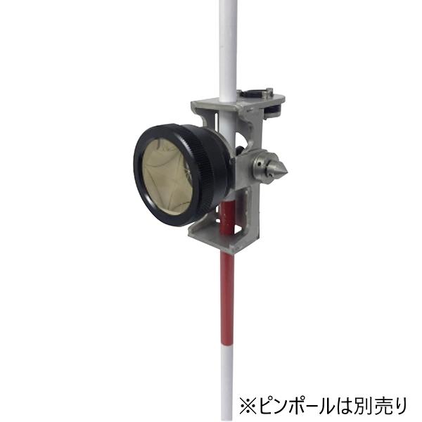大平産業 ピンポールプリズム ネジ式 1.5インチ OT-PZ02-15 光波用ミラー 対応ピンポール径9mm ピンポールは別売り