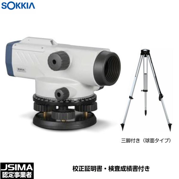 【在庫あり】 【JSIMA認定店 土木】 [校正証明書付] 新品 SOKKIA [校正証明書付] ソキア SOKKIA B30A オートレベル 28倍 (三脚付き) [測量 土木 測量機], 横浜町:a0f69da1 --- learningcentre.co