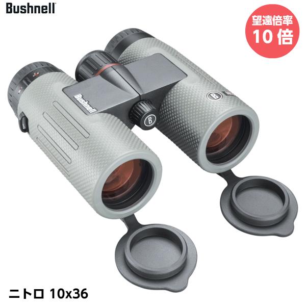 Budhnell ブッシュネル 双眼鏡 ニトロ(NITRO) 10x36 望遠倍率10倍 ハイスペック・コンパクト双眼鏡 [日本正規品]