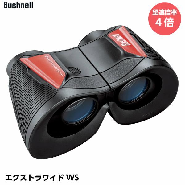 Budhnell ブッシュネル 双眼鏡 エクストラワイドWS (XTRA-WIDE WS) 望遠倍率4倍 広角双眼鏡 [日本正規品]