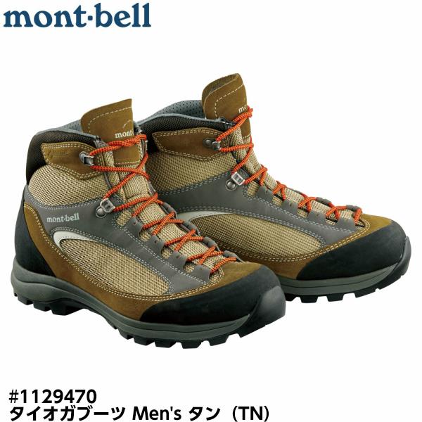 [送料無料] mont-bell タン(TN) モンベル タイオガブーツMen's タン(TN) #1129470 mont-bell モンベル トレッキングシューズ, ハンドメイドレザーショップK3:db2230b8 --- sunward.msk.ru