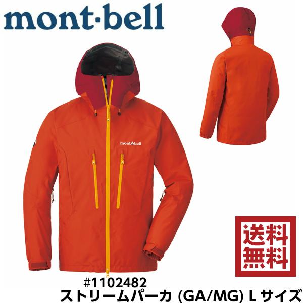 [送料無料] 【Lサイズ】 mont-bell モンベル ストリームパーカ AURD(オーロラレッド) Lサイズ #1102482 Men's
