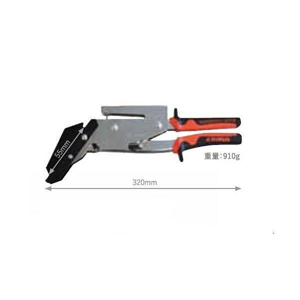 EDMA エドマ 屋根材カッター マット2 Mat2 屋根材スレートカッター ブレード55mm 最大切断可能板厚7mm