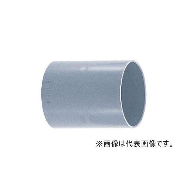 最安値 即日出荷 ☆あす楽対応☆ 排水用 VU 発売モデル 75 限定特価 塩ビVU継手 ソケット
