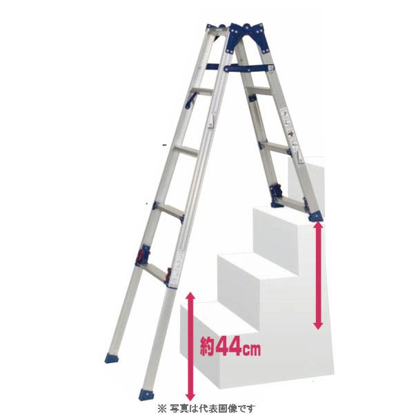 ピカ 四脚アジャスト式脚立 ダブルロック[かるノビ] はしご兼用脚立[階段用] SCL-23A 天板高さ0.97m 階段用兼用脚立 ☆送料無料☆即日出荷☆代引き不可☆