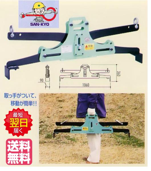 ◇ブロックバイス マイティオート300 サンキョウトレーディング コンクリート吊具  つかみ巾 800・900・1000mm/ 定格容量:300kg