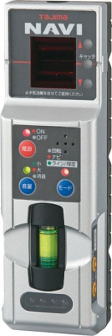 (T)タジマ レーザー墨出し器用 NAVIレーザーレシーバー3 NAVI-RCV3※代引き不可