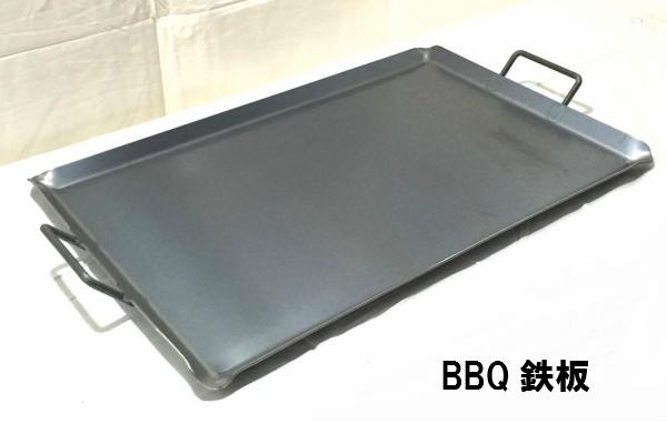 長方形サイズ 焼肉鉄板 BBQ バーベキュー鉄板 極厚 オーダーサイズ 御指定のサイズにて製作します。厚さ6.0ミリ 焼面サイズ900ミリ×600ミリ以下  重量 約32kg以下 ※大型宅配便のため、個人の場合、別途個人宅配費必要
