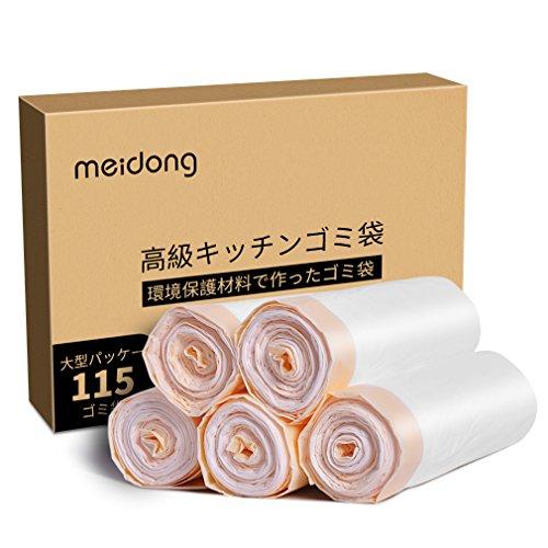 meidongゴミ袋50Lゴミ袋環境に優しい強い大きく無香料袋を詰める 授与 買取 5ロール115カウント 0.79min 61×70cm