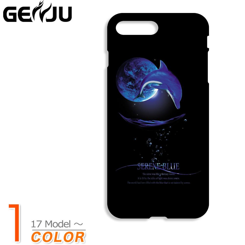 イルカ 海 アイフォン i-phone スマートフォン カバー ケース スマホ GENJU スマホケース 21春夏 iPhone 11 12 Pro mini 国内正規品 Max XR XS X 6sPlus 7 5 8Plus 8 6Plus S4 綺麗 ブランドsc-220 SCL23_SC-04Fドルフィン SE 6s 6 S5 GALAXY 5s 7Plus SE2 バースデー 記念日 ギフト 贈物 お勧め 通販 SC-04E