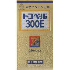 【第3類医薬品】「送料無料」「ポイント15倍」湧永 トコベール300E 260カプセル