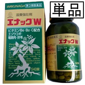 【第3類医薬品】「送料無料」「ポイント15倍」湧永 エナックW 540錠