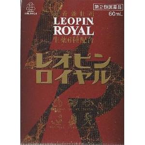 【第2類医薬品】「送料無料」「ポイント15倍」湧永 レオピンロイヤル 60mL