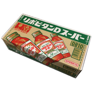 「送料無料」大正 リポビタンDスーパー 1ケース(100mL×10本×5箱)(指定医薬部外品)
