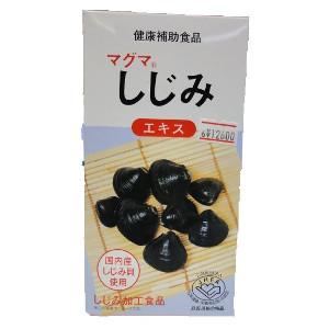「送料無料」マグマ しじみエキス 200g(健康食品)