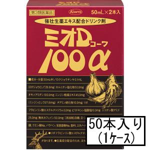 【第3類医薬品】「送料無料」興和 ミオDコーワ100α 50mL×2本入×25(1ケース)