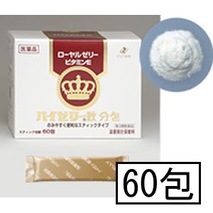 【第3類医薬品】「送料無料」ゼリア ハイゼリー散「分包」 60包