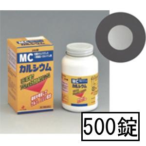 【第3類医薬品】「送料無料」「ポイント15倍」ゼリア MCカルシウム 500錠