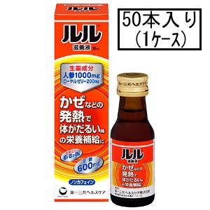 「送料無料」第一三共 ルル滋養液 30mL×50本(1ケース)(指定医薬部外品)