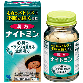 6480円以上のお買い上げで送料無料です 第2類医薬品 受注生産品 小林製薬 返品交換不可 漢方ナイトミン 72錠 酸棗仁湯