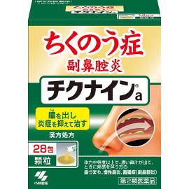 【第2類医薬品】「2個なら送料無料」小林製薬 チクナインa 顆粒28包(辛夷清肺湯):GENKI-e shop