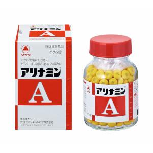 【第3類医薬品】「2個なら送料無料」タケダ アリナミンA 270錠
