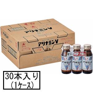 「送料無料」タケダ アリナミンV ZERO(ゼロ) 50mL×3本×10(1ケース)(指定医薬部外品)