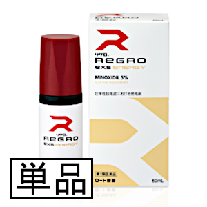送料無料 OUTLET SALE 第1類医薬品 激安 激安特価 ロート リグロEX5エナジー 60mL ※ストアからのメールへの対応が必須です ミノキシジル5%配合