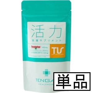 ランキング総合1位 6480円以上のお買い上げで送料無料です 限定特価 クリックポスト送料無料 日本正規品 ポイント15倍 TENGAヘルスケア 120粒 活力支援サプリメント
