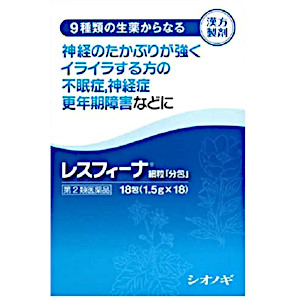 6480円以上のお買い上げで送料無料です 第2類医薬品 シオノギ 超特価SALE開催 レスフィーナ細粒 付与 抑肝散加芍薬黄連 18包 分包