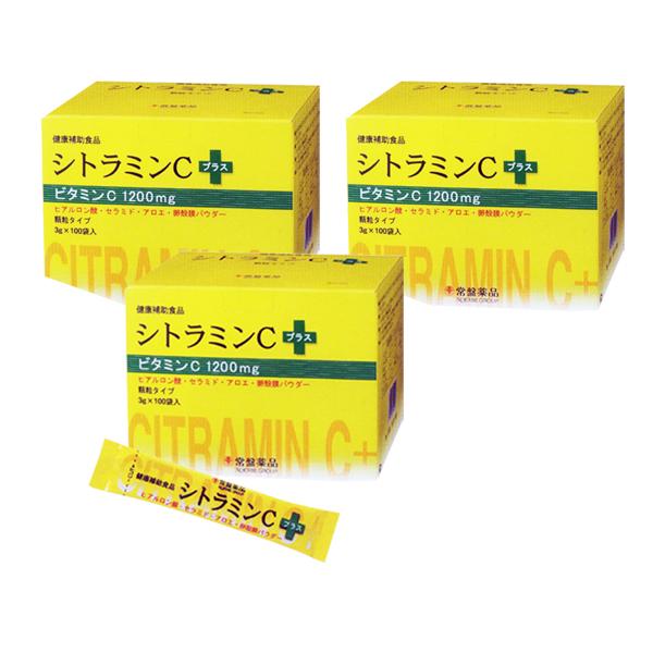 シトラミンCプラス 100袋入り×3箱セット【あす楽対応】