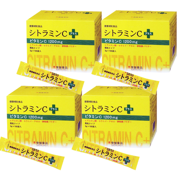 シトラミンCプラス 100袋入り×4箱セット【あす楽対応】