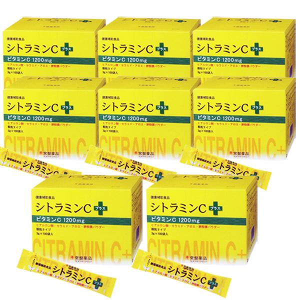 シトラミンCプラス 100袋入り×8箱セット【送料無料】セットでお買い得健康補助食品ビタミンC・E・B2、ヒアルロン酸配合1包中にレモン60個分相当のビタミンCカラダの中から美しく健やかに!