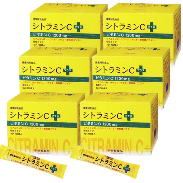シトラミンCプラス 100袋入り×6箱セット【あす楽対応】